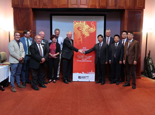 Delegation from Shaoxing, China and Toowoomba meeting